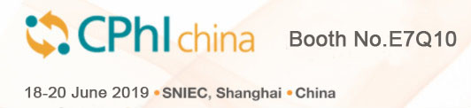 We will attend CPhI exhibition in Shanghai,China during June 18th - June 20th.